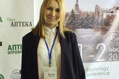 конференция Многоуровневая профилактика онкологии Харьков