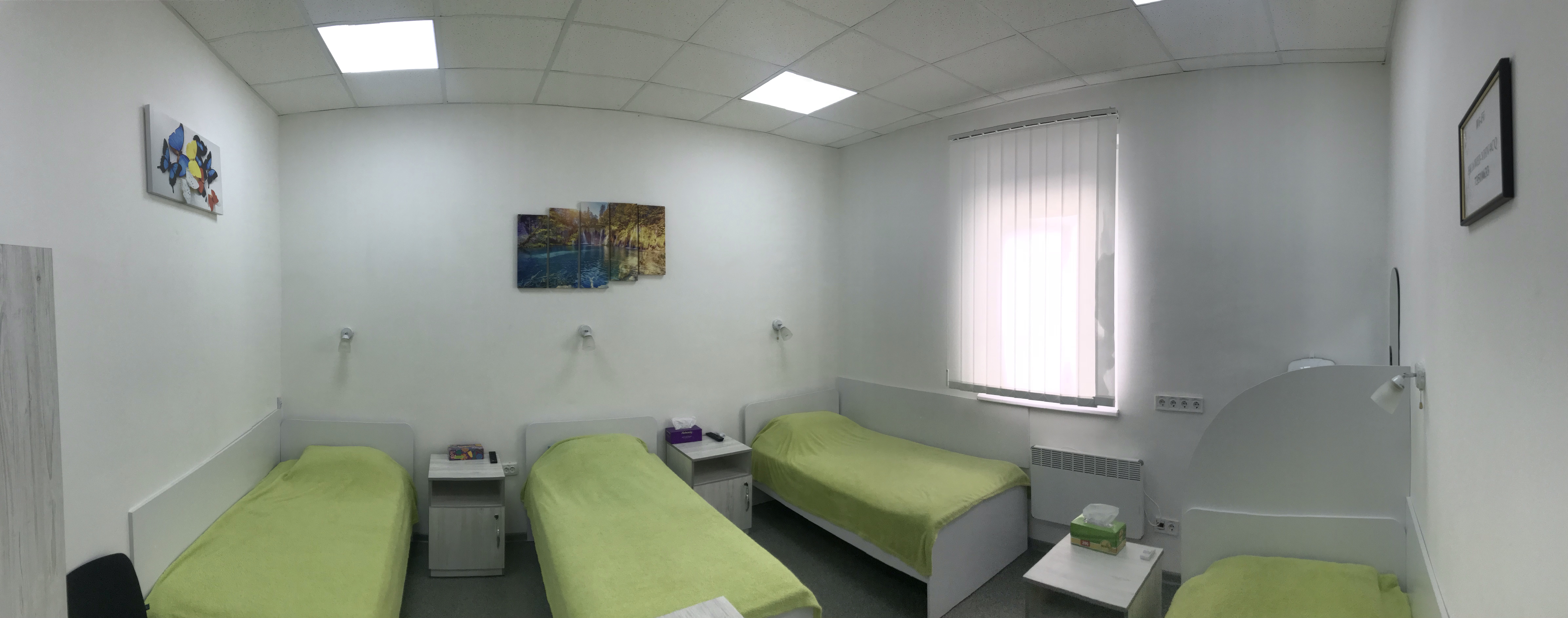 Химиотерапия в Харькове