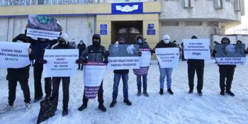 Наркозалежні пікетували поліцію у Харкові оновлено 20 січня 2021